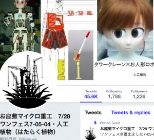 Screenshot_20190720-7-28-70504-gapux-on-